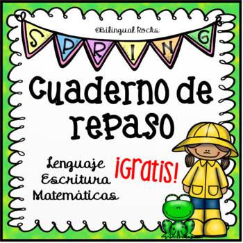 Spring Review Packet for 1st Grade in Spanish