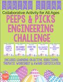 Spring STEM Activity: Peeps and Picks Challenge