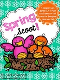 Spring Scoot Pack