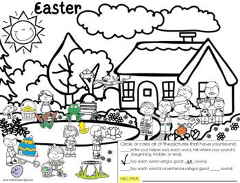 Spring Search & Find Homework for Articulation
