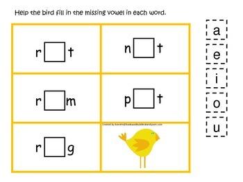 Spring Season themed CVC #4 preschool homeschool vowel activity.  Phonics.
