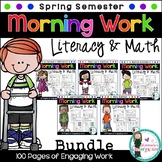 Spring Semester MEGA Bundle of Morning Work, Kindergarten Edition. CCSS