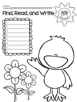 Spring CVC Worksheets