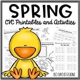 Spring Short Vowel CVC No-Prep PRINTABLES