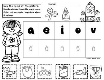 Spring Short Vowel Cut and Paste Activities
