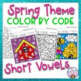 Spring Short Vowel Sounds Color By Code