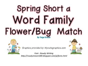 Spring Short a Word Family Match