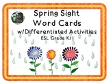Spring Sight Word Cards w/ Differentiated Tasks
