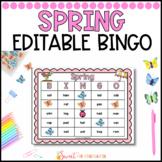 Spring Sight Word Bingo