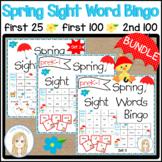 Spring Sight Word Bingo Bundle l First 25 First 100 Second