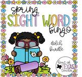 Spring Sight Word Bingo {Dolch BUNDLE}