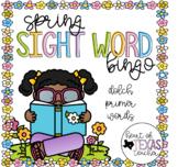 Spring Sight Word Bingo {Dolch Primer}