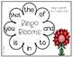 Spring Sight Word Bingo - Fry Words 1-25