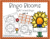 Spring Sight Word Bingo Learning Center Game  Set 4 - Fry