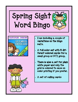 Spring Sight Word Bingo - easy version for kindergarten or