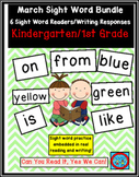 March Sight Word Bundle: 6 Emergent Readers With Writing Response Sheets