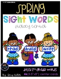 Spring Sight Word Center