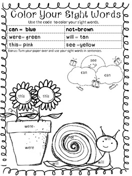 Spring Sight Word Coloring Page by Teaching With Southern ...