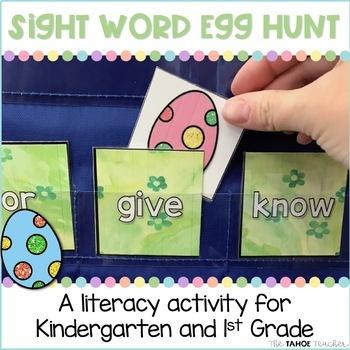 Spring Sight Word Egg Hunt Freebie
