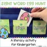 Spring Sight Word Egg Hunt Freebie for Kindergarten