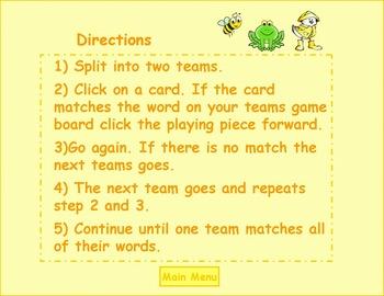 Kindergarten First Grade Fry Sight Words PowerPoint Game
