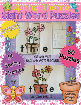 Spring Sight Word Puzzles EDITABLE