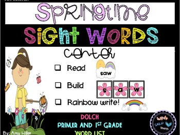 Spring Sight Words