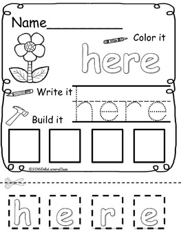 Spring Sight Words Centers
