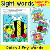 Color by Sight Words Summer Activities: Bee, Ladybug, Butt