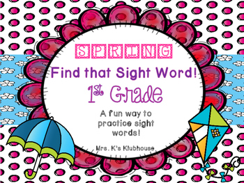 Spring Sight Words- First Grade