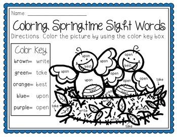 Spring Sight Words Pack 1st Grade