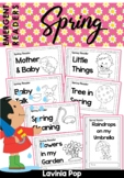 Spring Sight Word Readers