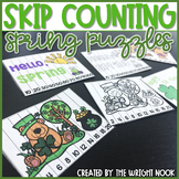 Skip Counting Puzzles Spring Theme