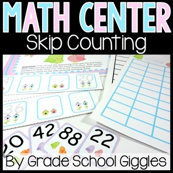 Skip Counting Center Game