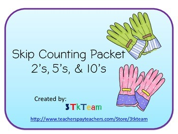 Spring Skip Counting by 10's, 5's, & 2's