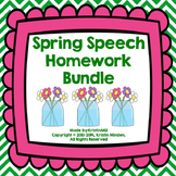 Spring Speech Homework Bundle
