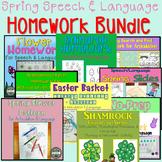 Spring Speech & Language Homework Bundle