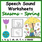 Spring Speech Sound Worksheets