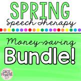 Spring Speech Therapy BUNDLE!