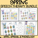 Spring Speech Therapy No-Prep Bundle