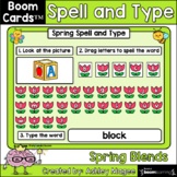 Spring Spell and Type CVCe Long Vowel Words - Boom Cards -