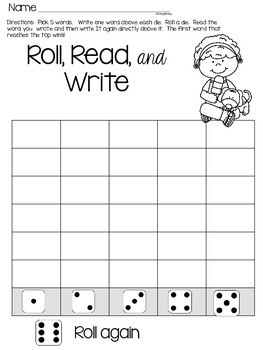 Spelling printables