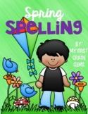 Spring Spelling Freebie!
