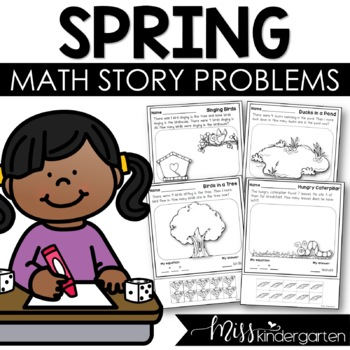 Spring Math Word Problems Addition and Subtraction