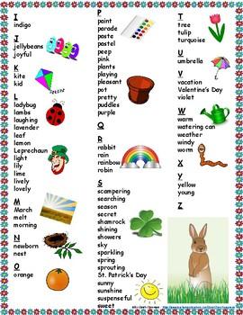 Spring Student Printable Word Bank
