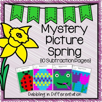 Spring Subtraction Mystery Picture