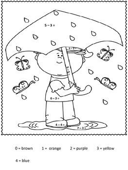 Spring Subtraction Practice -Freebie