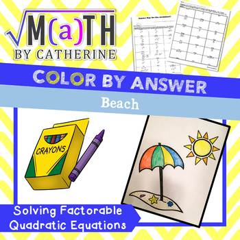 Spring/Summer Math: Beach Color by Answer Quadratic Equations