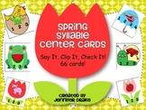 Spring Syllable Center Cards