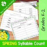 Spring Syllable Count Grades 1-2